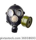 Gas mask isolated on white 36938693