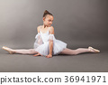 ballerina, ballet, dancer 36941971