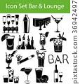 Icon Set Bar & Lounge 36942497