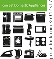 Icon Set Domestic Appliances I 36942517