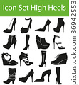 Icon Set High Heels 36942553