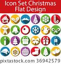 Icon,flat,design 36942579