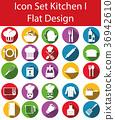 Flat Design Icon Set Kitchen 36942610