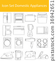 Drawn Doodle Lined Icon Set Domestic Appliances I 36942651
