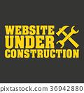 Illustration Vector Graphic Under Construction 36942880
