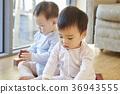 유아,남자,친구,형제,한국인 36943555