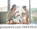 母親,兒子,嬰兒,韓國人 36943916