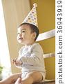 유아,남자,고깔모자,한국인 36943919
