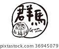 gunma prefecture, calligraphy writing, buddhist doll 36945079