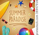 배경, 해변, 여름 36947918