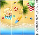 Set of Three tropical beach 36947920