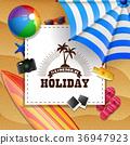 휴일, 배경, 모래 36947923