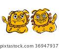 시사, 오키나와 사자상, 오키나와 36947937