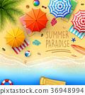 모래, 해변, 만화 36948994