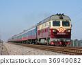 รถไฟรัสเซียหมายเลข Vostok DF4D ถือ 2007/08/30 36949082