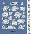 sheep, vector, design 36949609