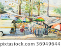 watercolor landscape painting of  locals market. 36949644