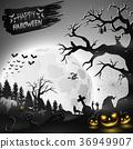 Halloween night background with pumpkins 36949907