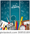 Set of three Back to school background 36950169