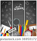 Set of three Back to school background 36950172