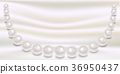 pearl, bijou, bijouterie 36950437