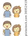 남매, 형제자매, 어린이 36952419