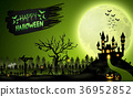 Cartoon halloween background with castle 36952852