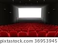 劇院 紅色 紅 36953945