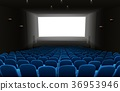 Cinema auditorium with blue seats and white blank  36953946
