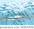 마다가스카르, 고지도, 옛지도 36954406