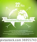 生物多樣性 國際 白天 36955743