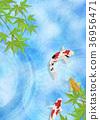 鲤鱼 树叶 日本风格 36956471