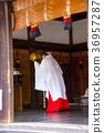 prayer, priestess, shrine maiden 36957287