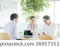 사무실 사업 협의 36957353