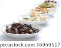 톳, 녹미채, 히지키 36960517