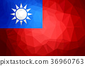 Taiwan Polygon Flag. 36960763
