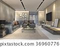 luxury and modern living room with leather sofa 36960776