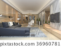 luxury and modern living room and dining room 36960781