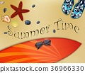 Summer Time 36966330