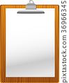 Clip board with paper blank 36966345