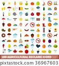 100 agricultural reclame icons set, flat style 36967603