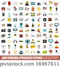 100, cinema, icons 36967611
