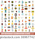 100 beverage examination 36967742