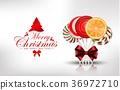 聖誕節 聖誕 耶誕 36972710
