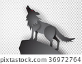 Paper art and craft of Wolf with transparency  36972764