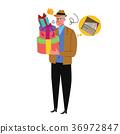 禮物 送禮 展示 36972847