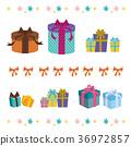 禮物 送禮 展示 36972857