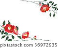 椿 wallpaper background watercolor illustration 36972935