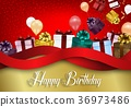 Birthday background with color balloons and gift b 36973486