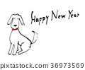 dog, dogs, new year's card 36973569
